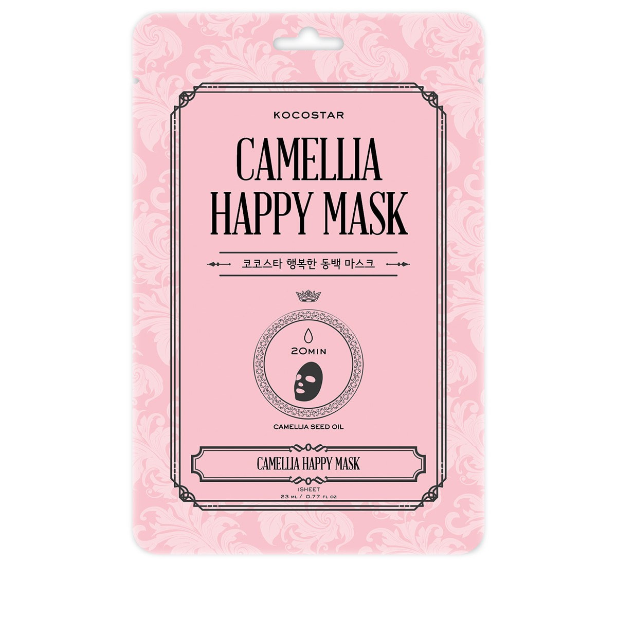 Masque de Beauté - Camellia Happy Mask