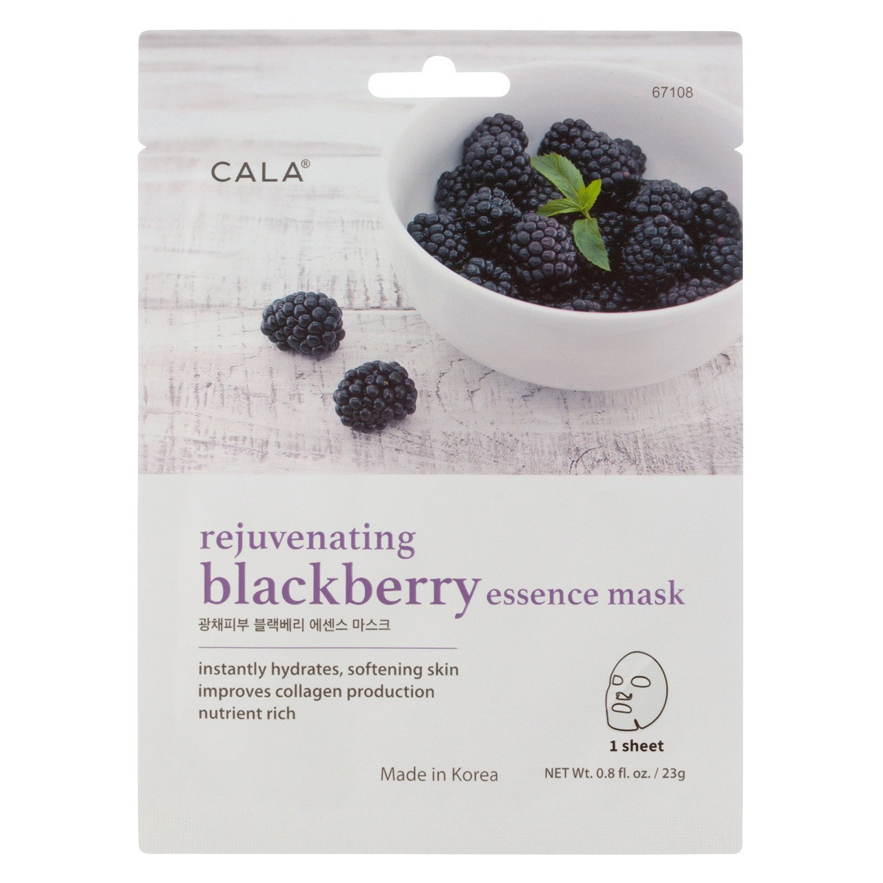 Gesichtsmaske - Rejuvenating Blackberry Essence Mask (5 Stück)
